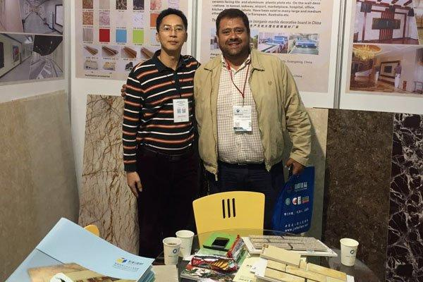 Mexico city  international building materials exhibits 2015