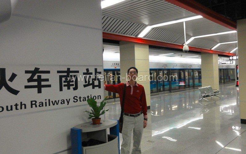 Project Subway station wall decorative panels