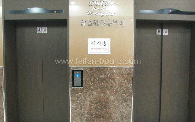 Project elevator