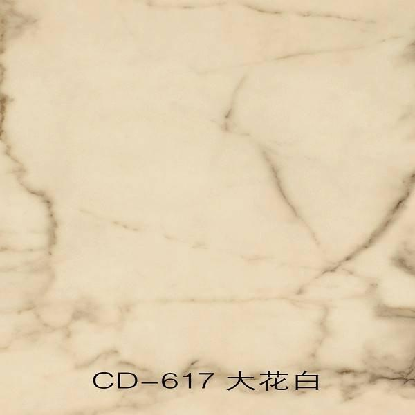 Caijie-marble texture CD series